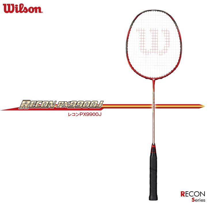 【ラスト1本!】 ウイルソン:Wilson レコンPX9900J RECON PX9900J WRT8693202 3U5 バドミントンラケット