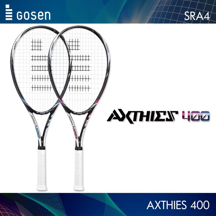 GOSEN:ゴーセン アクシエス 400 AXTHIES 400 SRA4 ソフトテニスラケット ソフテニ 軟式テニス