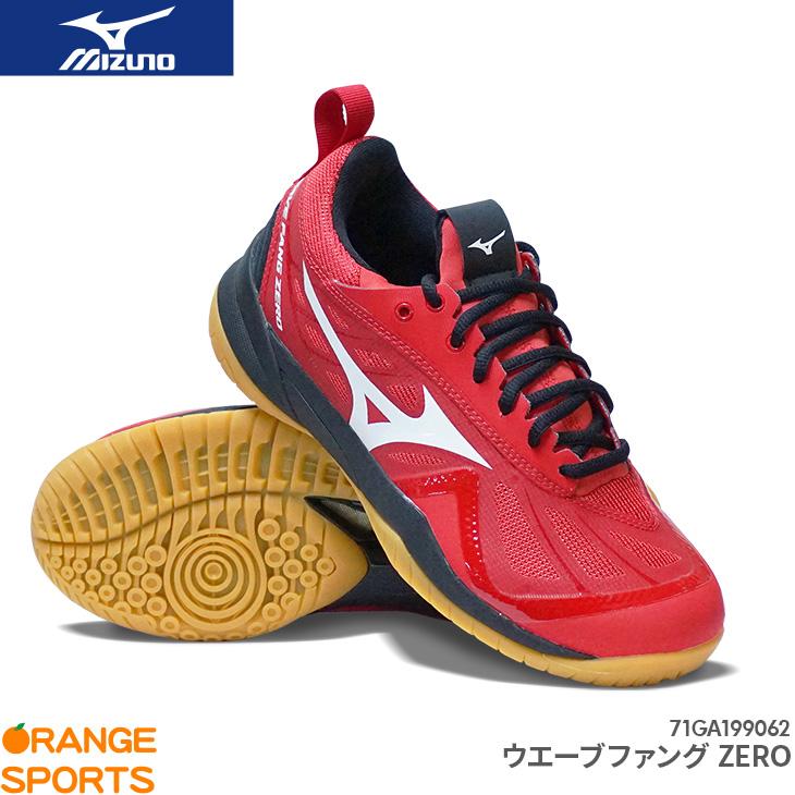 ミズノ mizuno ウエーブファング ゼロ WAVE FANG ZERO 71GA199062 レッド×ホワイト×ブラック バドミントンシューズ