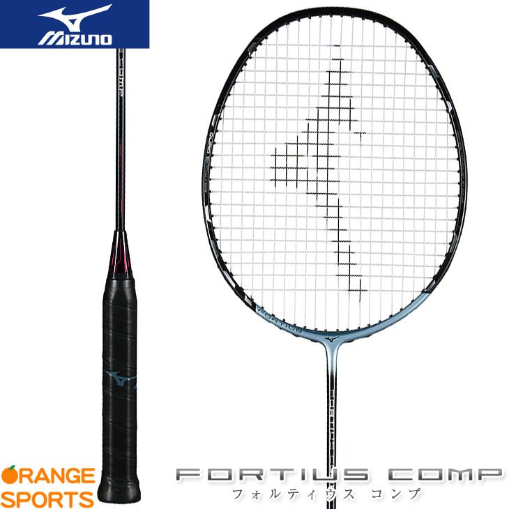 ミズノ MIZUNO フォルティウス コンプ FORTIUS COMP 73JTB81209 4U5 ブラック/シルバー バドミントン バドミントンラケット
