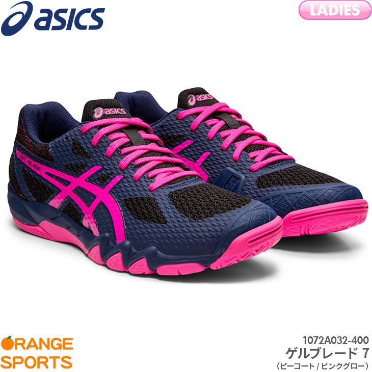 Pea coat pink glow (400) badminton shoes Japan badminton association examination pass article for the ASICS asics gel blade 7 GEL BLADE 7 1072A032
