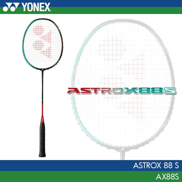 ヨネックス:YONEX アストロクス 88 S ASTROX 88 S AX88S カラー:エメラルドグリーン(750) バドミントンラケット 4U4・5、3U4・5