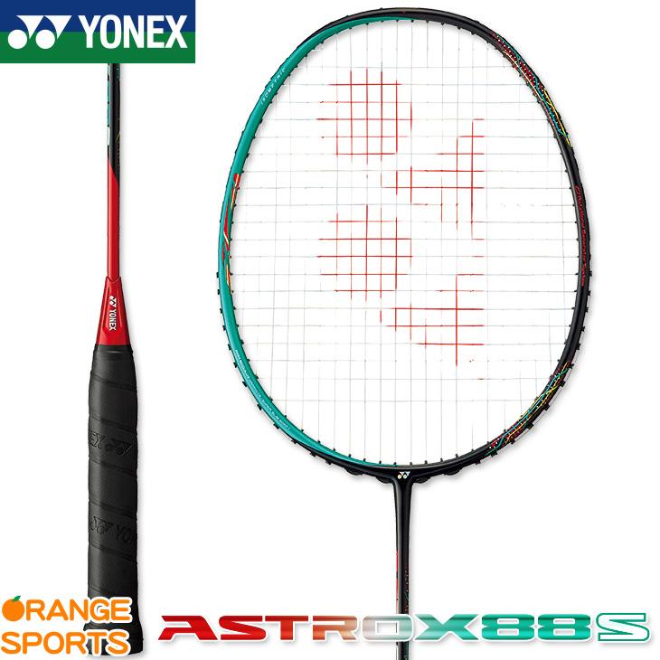 ヨネックス YONEX アストロクス 88 S ASTROX 88 S AX88S カラー エメラルドグリーン(750) バドミントン バドミントンラケット 4U4・5、3U4・5