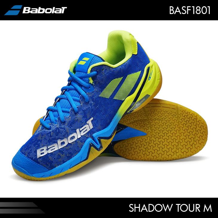 バボラ:Babolat  シャドウツアー M SHADOW TOUR M BASF1801 カラー:ブルー バドミントンシューズ
