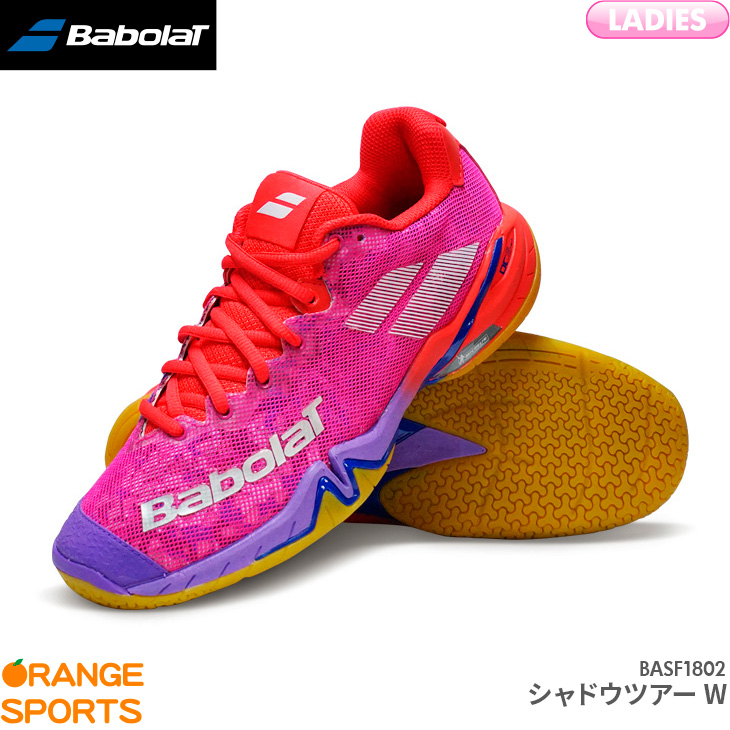 バボラ:Babolat  シャドウツアー W SHADOW TOUR W BASF1802 カラー:レッド バドミントンシューズ