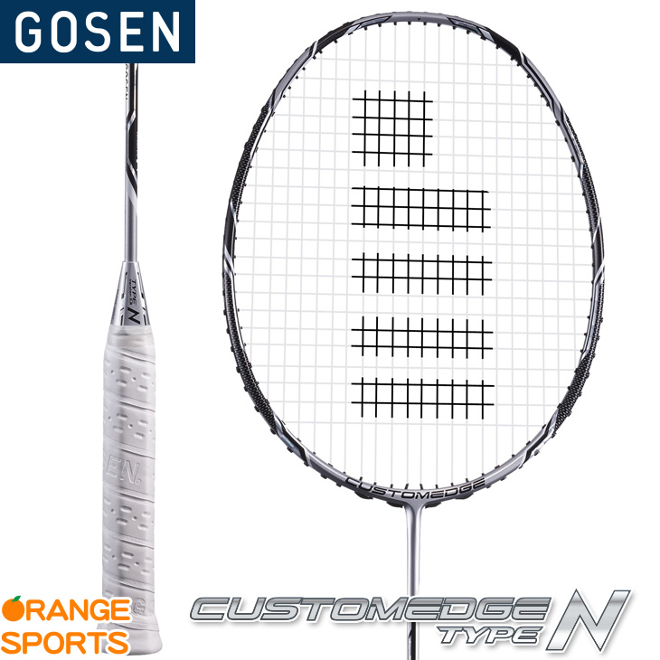 GOSEN:ゴーセン カスタムエッジ タイプ エヌ CUSTOMEDGE Version 2.0 TYPE N BRCE2TN 3U5 / 3U6 バドミントンラケット