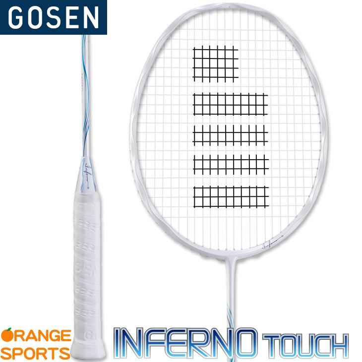 ゴーセン GOSEN インフェルノ タッチ INFERNO TOUCH BRIFTC 5U5・6 バドミントンラケット ホワイトマリン(WM) 初級 中級