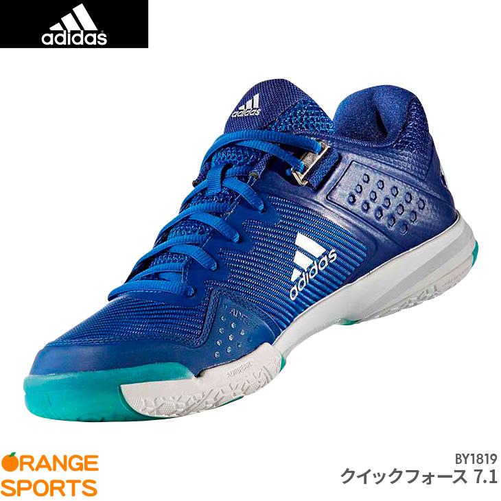 アディダス:adidas クイックフォース 7.1 QUICK FORCE 7.1 BY1819 UNISEX 男女兼用 カラー:ロイヤルブルー バドミントンシューズ