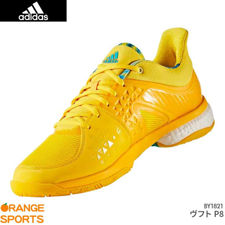 アディダス:adidas ヴフト P8 WUCHT P8 BY1821 UNISEX 男女兼用 カラー:アイスイエロー バドミントンシューズ