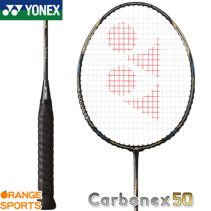 ヨネックス YONEX YONEX カーボネックス 50 Carbonex 50 CAB50 バドミントン バドミントン バドミントンラケット カーボネックス 3U(平均88g)4・5、2U(平均93g)4・5, どら屋:4a08dcf5 --- officewill.xsrv.jp