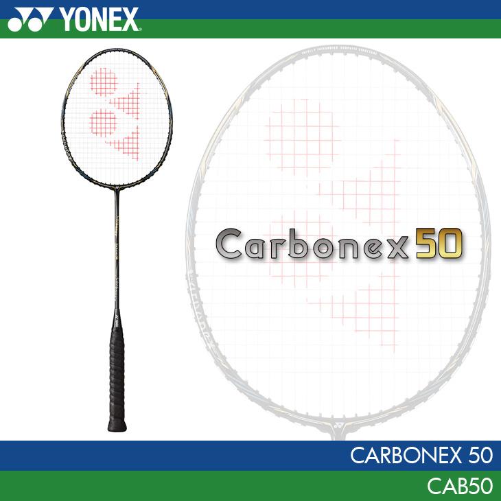ヨネックス:YONEX カーボネックス 50 Carbonex 50 CAB50 バドミントンラケット