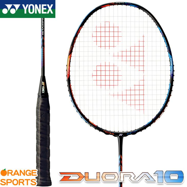 ヨネックス YONEX デュオラ10 Duora10 DUO10 バドミントン バドミントンラケット カラー:ブルー/オレンジ(632) 3U(平均88g)4・5、2U(平均93g)4・5