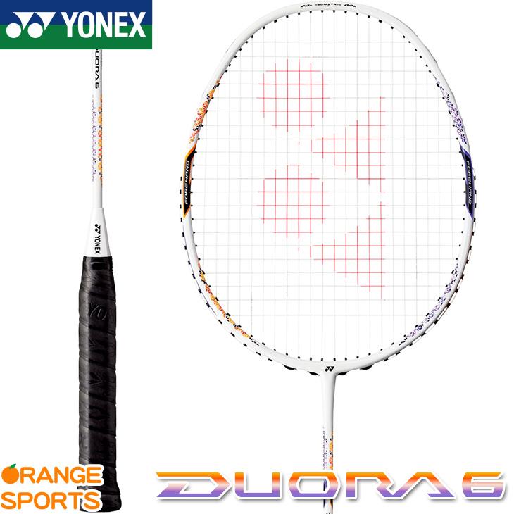 ヨネックス YONEX デュオラ6 DUORA6 DUO6 バドミントン バドミントンラケット パールホワイト(013) 4U(平均83g)5・6