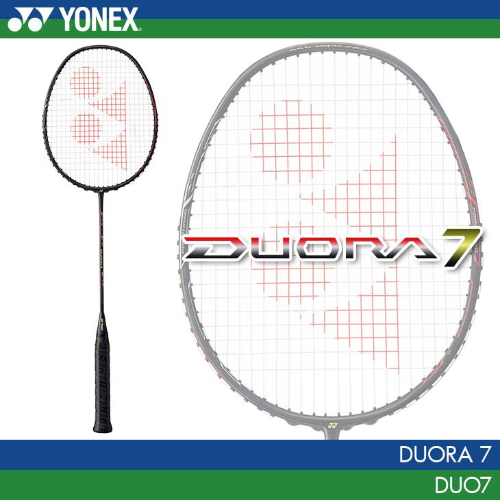 ヨネックス:YONEX デュオラ7 DUORA7 DUO7 カラー:ダークガン(277)3U(平均88g)5 バドミントンラケット