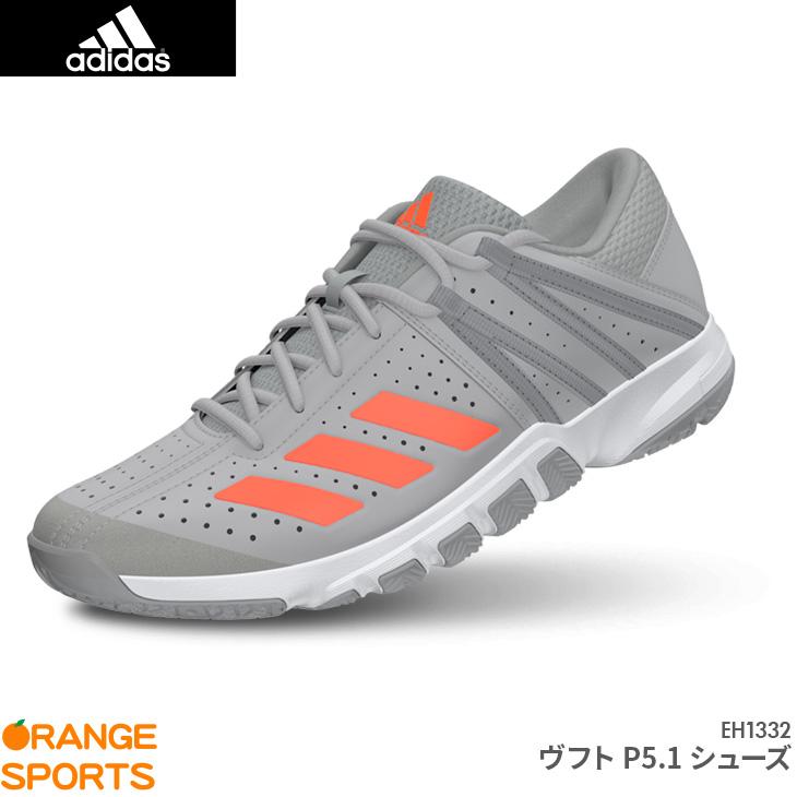 アディダス adidas ヴフト P5.1 WUCHT P5.1 EH1332 ユニ 男女兼用 カラー グレイコーラル バドミントン バドミントンシューズ