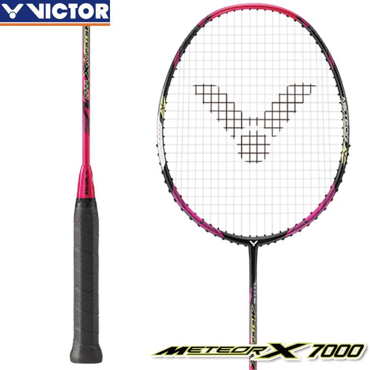 ビクター VICTOR メテオ X 7000 METEOR X 7000 MX-7000 3U5 4U5 バドミントンラケット 初級・中級者向