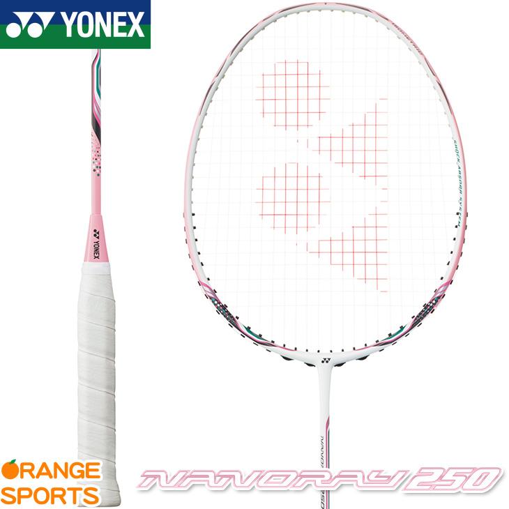 ヨネックス YONEX ナノレイ250 NANORAY 250 NR250 バドミントン バドミントンラケット ホワイト/ライトピンク(768) 4U(平均83g)5・6 小中学生にオススメ