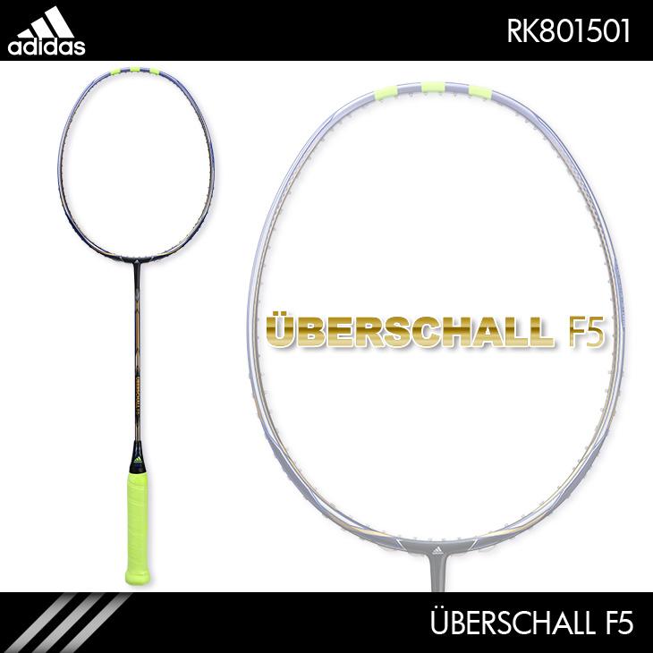 アディダス:adidas ウバシャル F5  UBERSCHALL F5 RK801501 4U5 バドミントンラケット