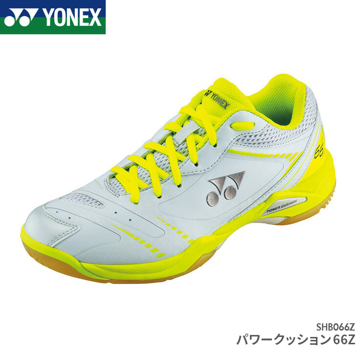 ヨネックス:YONEX  パワークッション66Z POWER CUSHION 66 Z SHB066Z カラー:グレー(010) バドミントンシューズ ローカット 2Eスリム設計