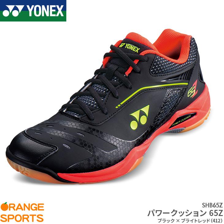 ヨネックス YONEX パワークッション65Z POWER CUSHION 65 Z SHB65Z UNISEX 男女兼用 バドミントンシューズ ブラック/ブライトレッド(412)