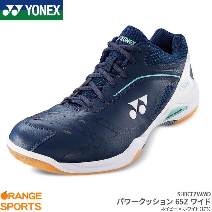 ヨネックス YONEX パワークッション 65Z ワイド POWER CUSHION 65 Z WIDE SHB65ZW UNISEX 男女兼用 バドミントンシューズ ローカット・4E設計 ネイビー/ホワイト(173), 御座布:57fdf99f --- styleart.jp