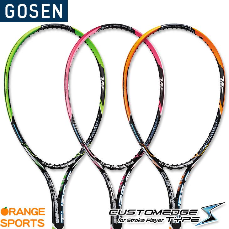 GOSEN ゴーセン カスタムエッジ タイプS CUSTOM EDGE TYPE S SRCETS ソフトテニスラケット ソフテニ 軟式テニス