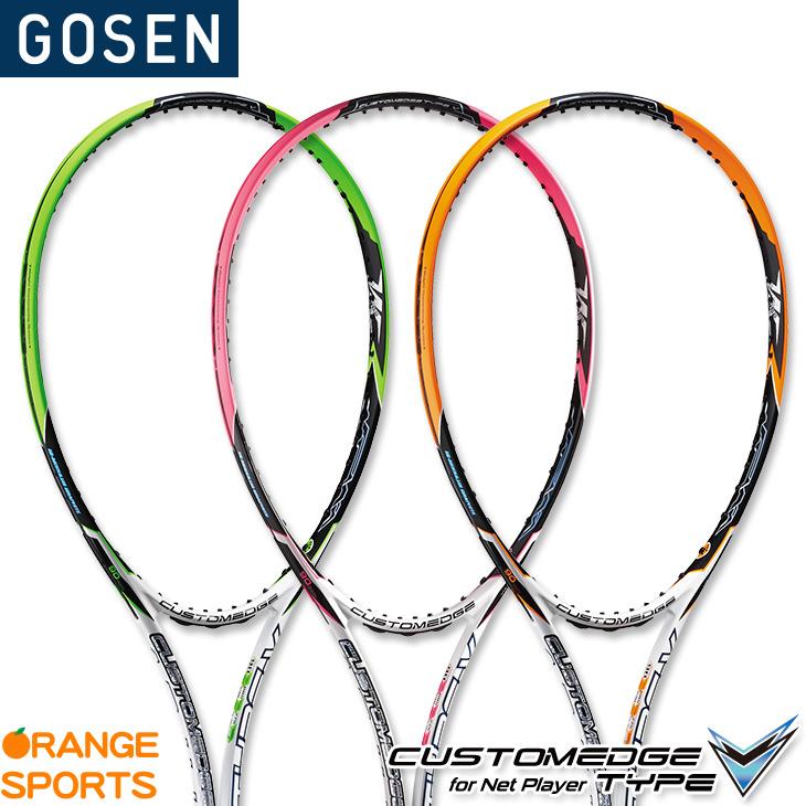 GOSEN:ゴーセン カスタムエッジ タイプV CUSTOM EDGE TYPE V SRCETV ソフトテニスラケット ソフテニ 軟式テニス