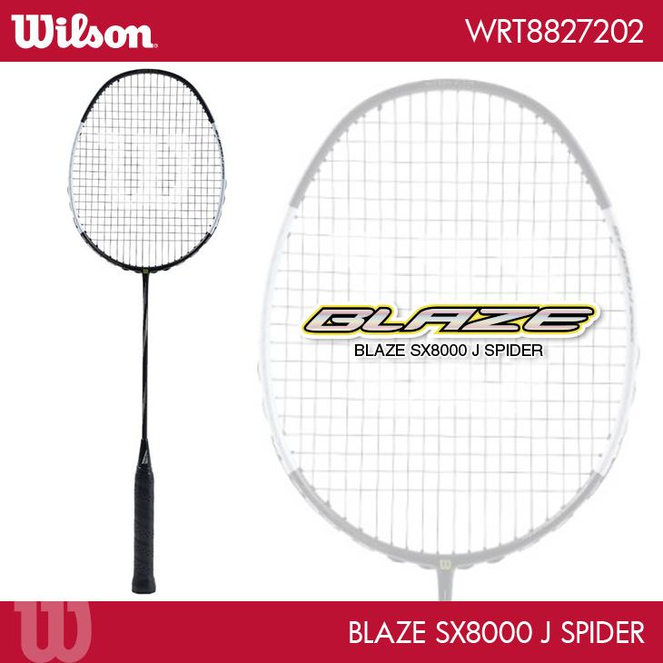 ウイルソン:Wilson ブレイズ SX8000 J スパイダー BLAZE SX8000 J SPIDER WRT8827202 3U5 バドミントンラケット