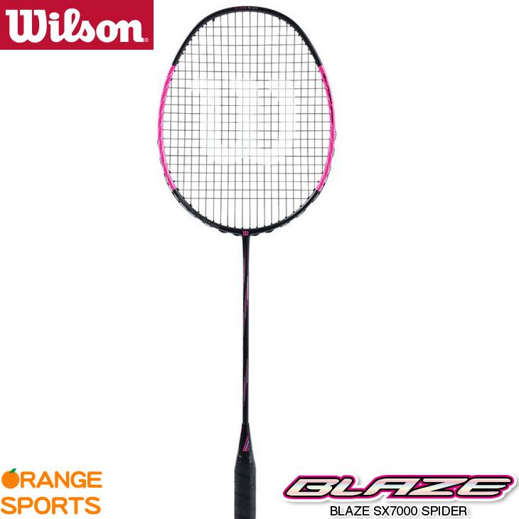 ウイルソン Wilson ブレイズ SX7000 スパイダー BLAZE SX7000 SPIDER WRT8830202 4U5 バドミントンラケット