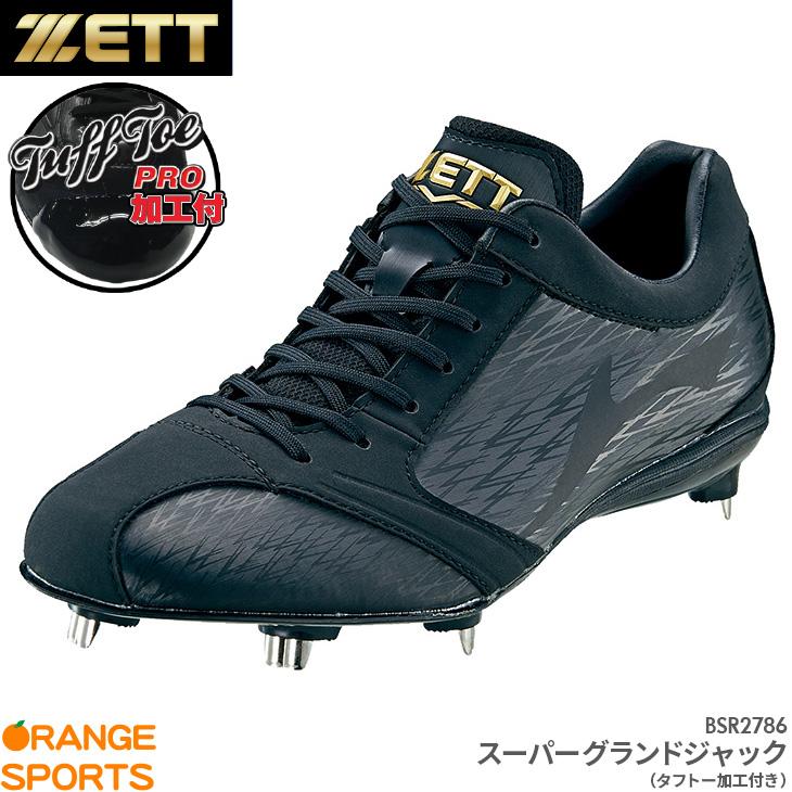 【タフトー加工片足分込のお値段です!】ZETT ゼット スーパーグランドジャック Super Grround Jack BSR2786 ブラック×ブラック(1919) 野球 ベースボール 野球スパイク