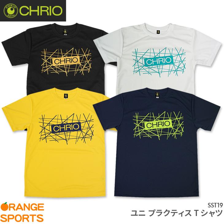 クリオ CHRIO プラクティスTシャツ SST19 ユニ 男女兼用 Tシャツ スポーツウェア トレーニングウェア 陸上 マラソン トラック