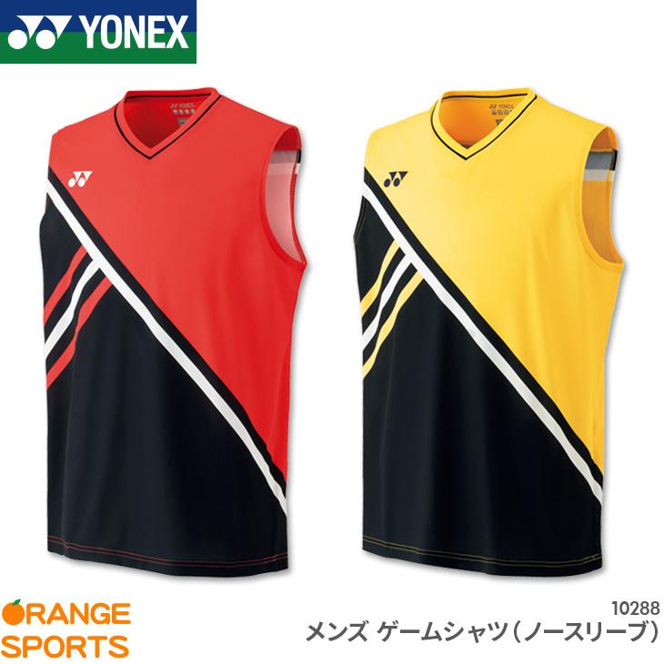 ヨネックス YONEX ゲームシャツ(ノースリーブ) 10288 メンズ 男性用 ゲームウェア ユニフォーム バドミントン テニス 日本バドミントン協会審査合格品