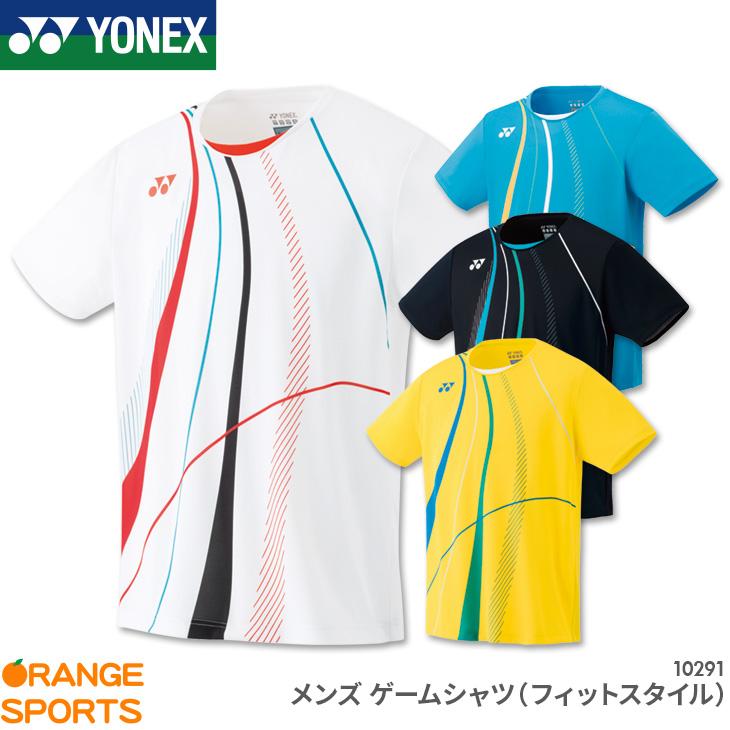 ヨネックス YONEX ゲームシャツ(フィットスタイル) 10291 メンズ 男性用 ゲームウェア ユニフォーム バドミントン テニス 日本バドミントン協会審査合格品