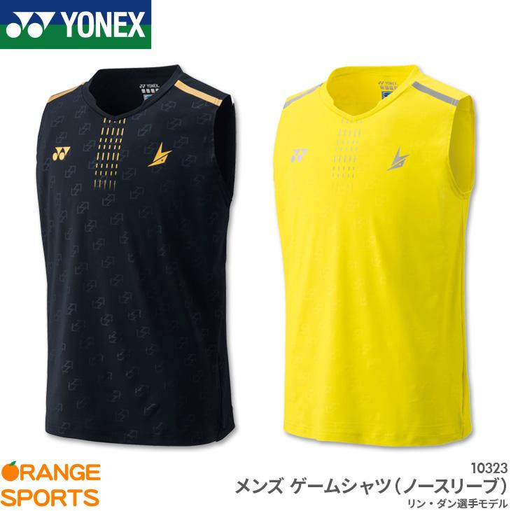 ヨネックス YONEX ゲームシャツ(ノースリーブ) 10323 メンズ 男性用 ゲームウェア ユニフォーム バドミントン テニス リン・ダン選手モデル 日本バドミントン協会審査合格品