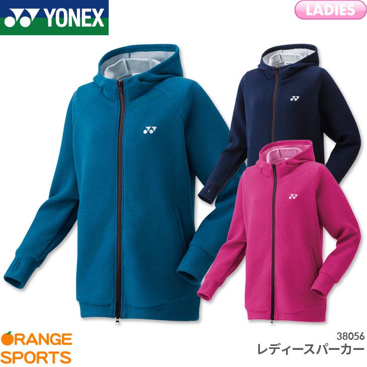 ヨネックス YONEX パーカー レディース 女性用 38056 トレーニングウェア バドミントン テニス