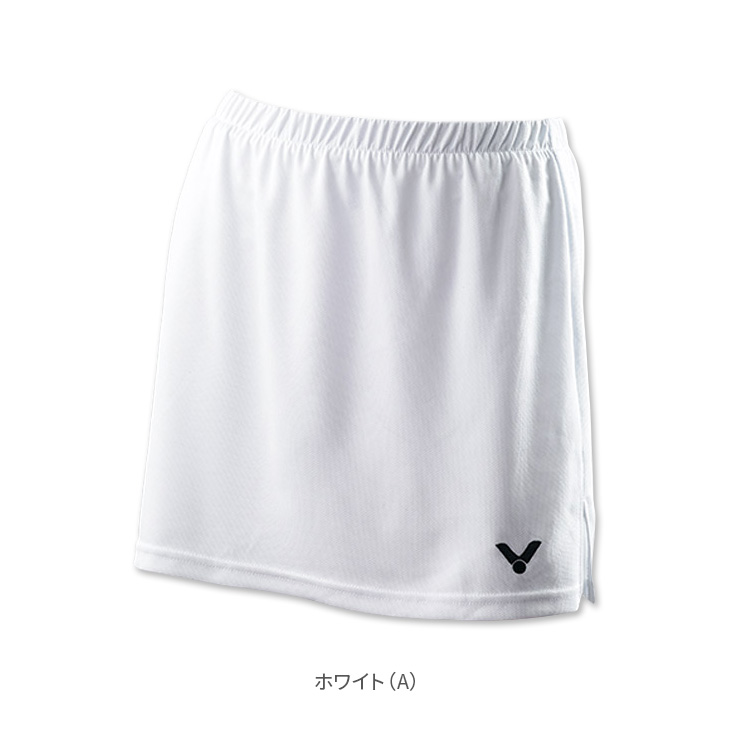 International Skirt Victor