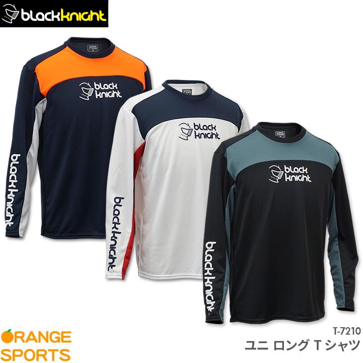 人気の高い切り替えしモデル 40%OFF ブラックナイト black knight ロングTシャツ T-7210 ロングスリーブTシャツ 超激安 バドミントン テニス 長袖 スカッシュ 交換はできません バドミントンウェア 高級 セール品につきキャンセル Tシャツ 返品 テニスウェア