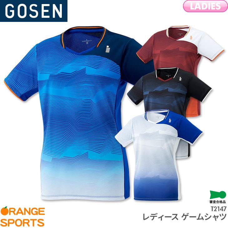 ゴーセンの快適ゲームシャツ ゴーセン ゲームシャツ T2147 レディース 女性用 テニス ゲームウェア ユニフォーム バドミントン 日本バドミントン協会審査合格品 期間限定お試し価格 ついに再販開始