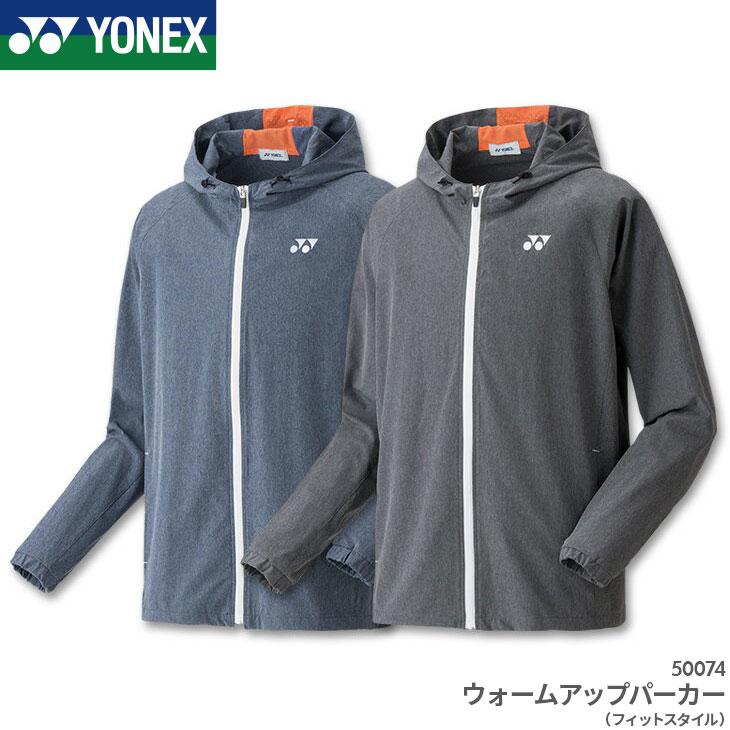ヨネックス YONEX ウォームアップパーカー(フィットスタイル) 50074 ユニ 男女兼用 トレーニングウェア バドミントン テニス ジャージ