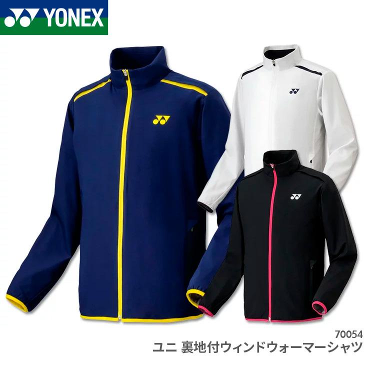 値下げしました。 ヨネックス:YONEX 裏地付ウィンドウォーマーシャツ 70054 UNISEX:男女兼用 トレーニングウェア バドミントン テニス ウィンドブレーカー