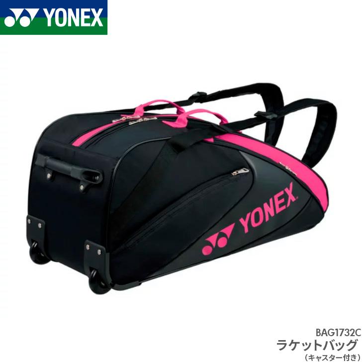 ヨネックス:YONEX チームシリーズ ラケットバッグ (キャスター付き) BAG1732C バドミントン テニス テニスラケット6本用