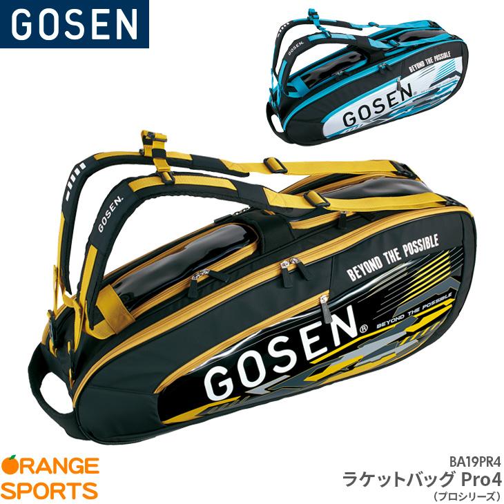 ゴーセン GOSEN ラケットバッグPro4PRO SERIES BA19PR4 テニス4本 ソフトテニス4本 バドミントン8本 収納可能