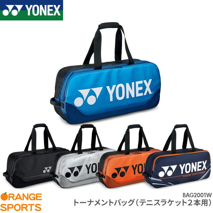ヨネックス YONEX プロシリーズ トーナメントバッグ BAG2001W バドミントン テニス テニスラケット2本用
