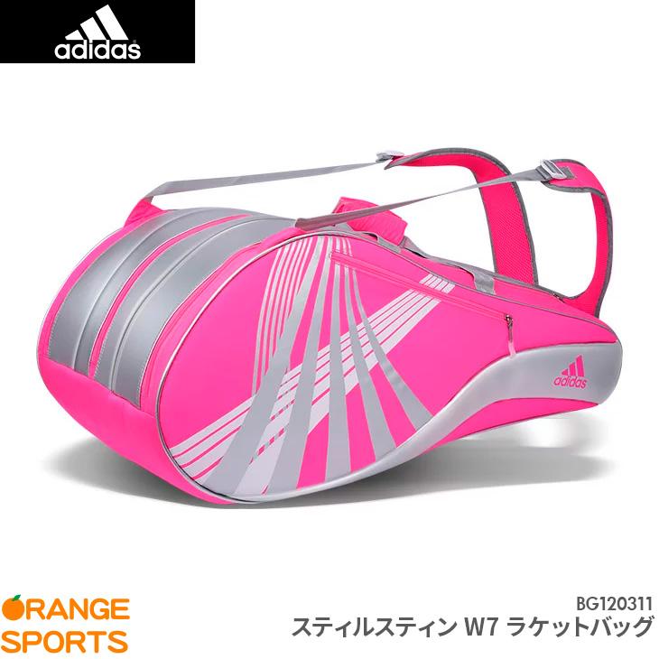 アディダス adidas スティルスティン W7 ラケットバッグ STILISTIN W7 ラケット9本収納可能 ソーラーピンク BG120311 バドミントン テニス