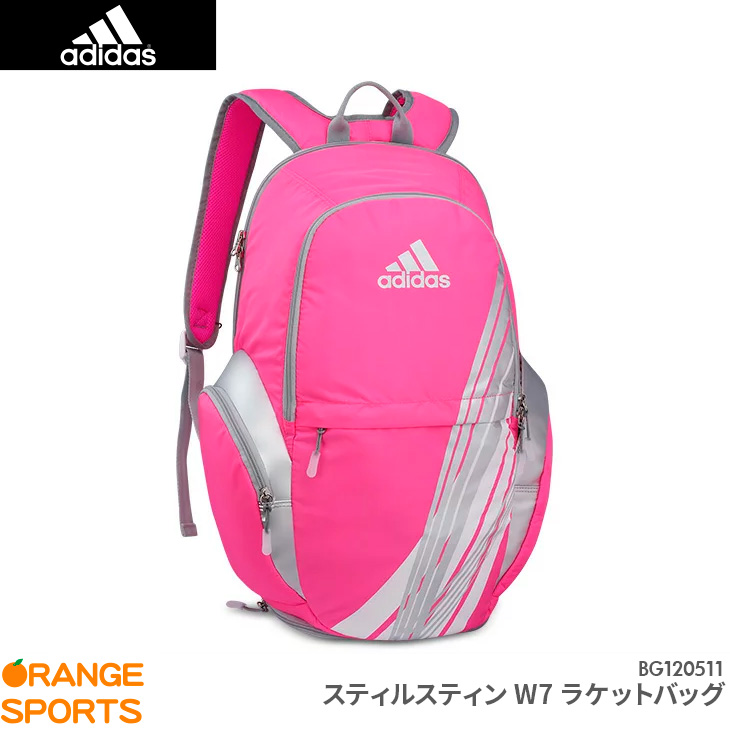 アディダス adidas スティルスティン W7 ラケットバッグ STILISTIN W7 カラー ソーラーピンク BG120511 バドミントン テニス