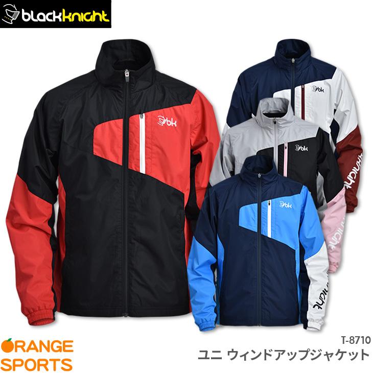 【ジュニアサイズから3Lまで】ブラックナイト black knight ウィンドアップジャケット T-8710 ウィンドブレーカー トレーニングウェア バドミントン テニス スカッシュ
