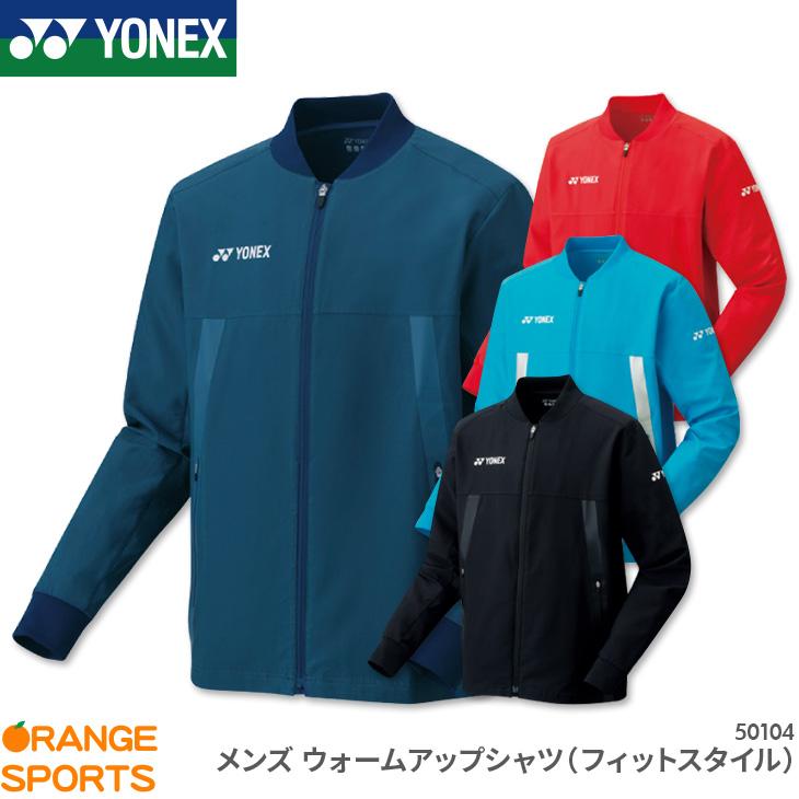 ヨネックス トレーニングウェア OUTLET SALE YONEX ウォームアップシャツ フィットスタイル メンズ 男性用 スポーツウェア テニス 上質 50104 バドミントン