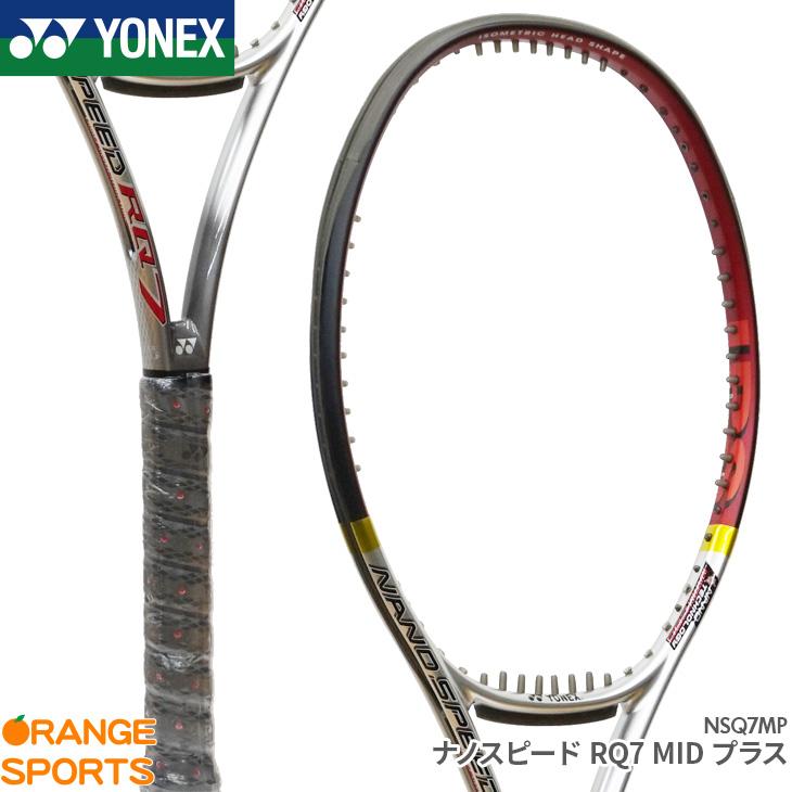 ヨネックス YONEX ナノスピードRQ7 ミッド プラス NANOSPEED RQ7 MID PLUS NSRQ7MP テニスラケット 硬式ラケット テニス グリップ G1.2.3フレームのみ