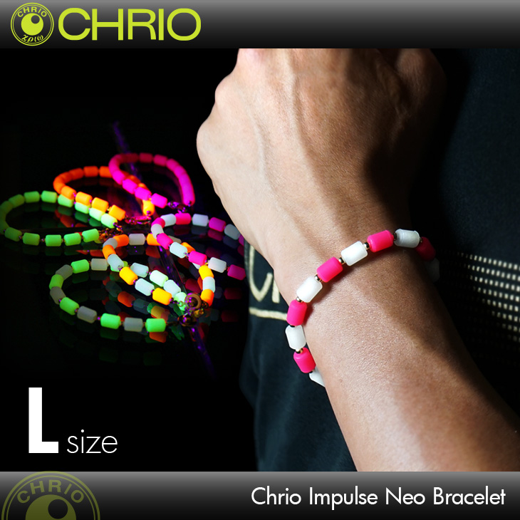 【送料無料 代引不可】 クリオ CHRIO インパルスネオ ブレスレット Inpules Neo Bracelet Lサイズ 21cm スポーツアクセサリー ブレスレット