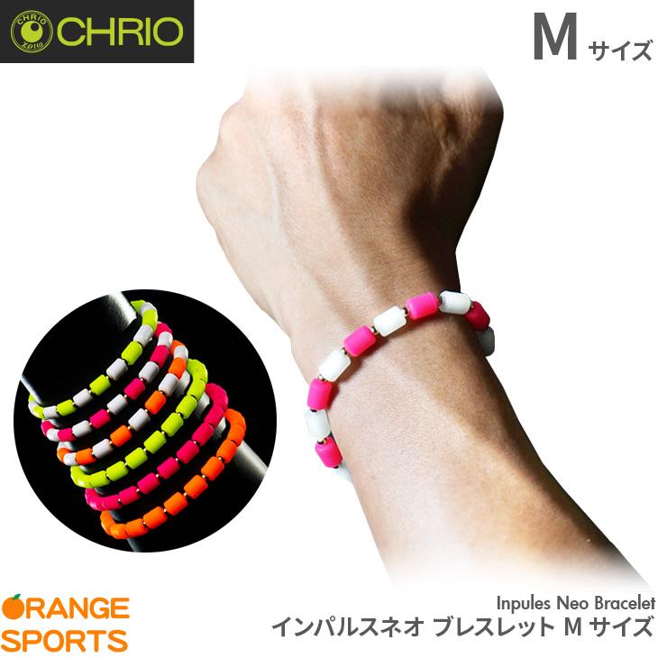 【送料無料 代引不可】 クリオ CHRIO インパルスネオ ブレスレット Inpules Neo Bracelet Mサイズ 19cm スポーツアクセサリー ブレスレット